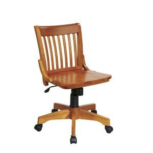 Armless Banker's Chair by MegaDeal