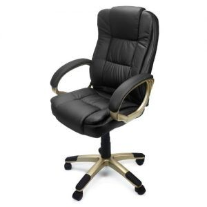 XtremepowerUS PU Leather Boss Executive Luxury Chair